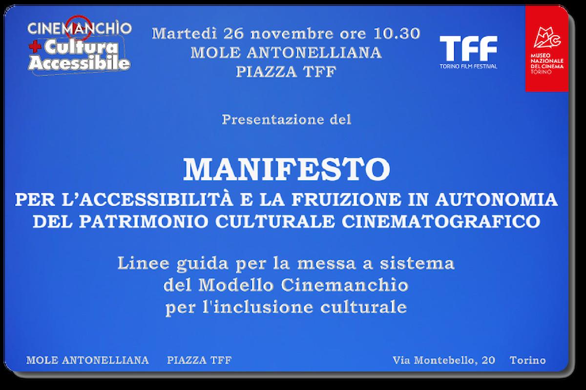 Un Manifesto per l'inclusione culturale