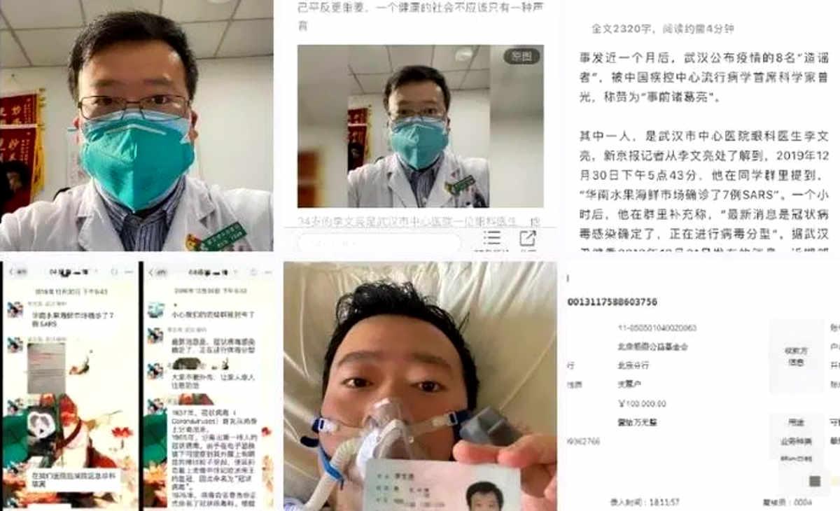 È morto Li Wenliang il medico cinese di Wuhan che per primo si era accorto della nuova epidemia di coronavirus