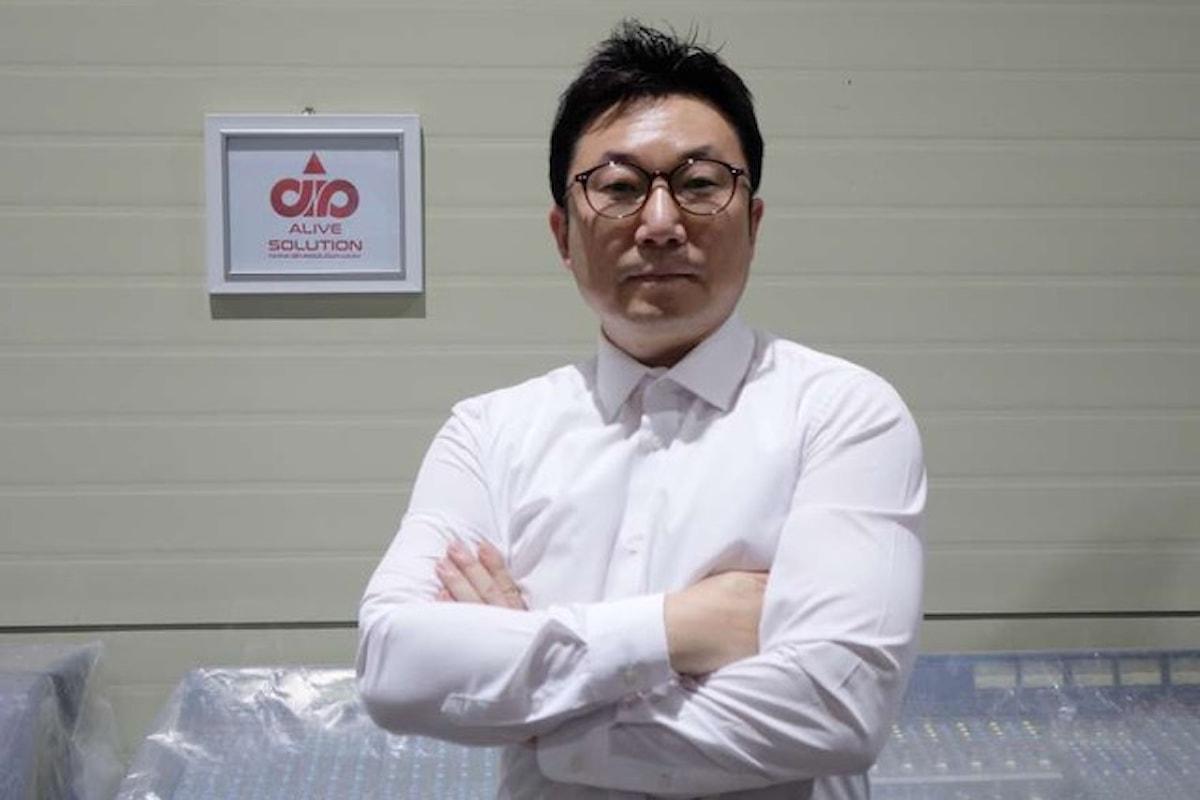 Pequod Acoustics, per la distribuzione in Corea del Sud la scelta cade su Alive Solution