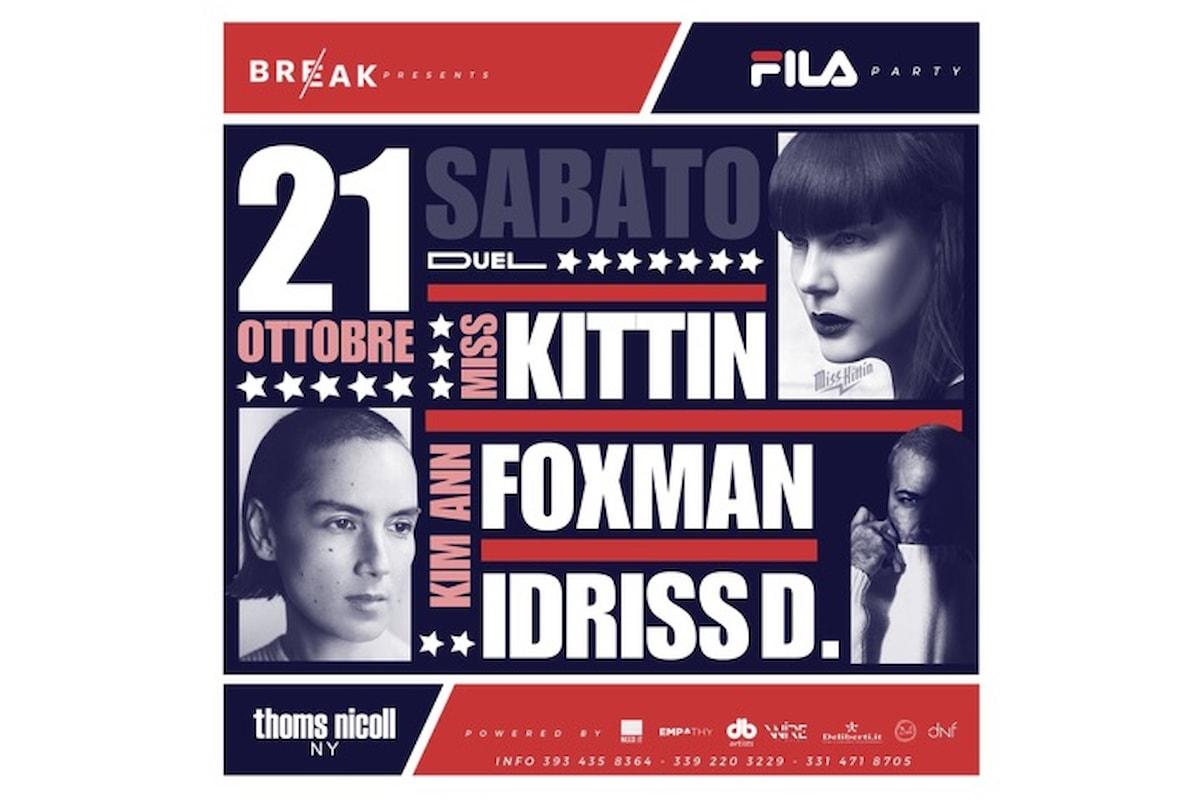 21 ottobre, BREAK presenta Party FILA con MISS Kittin, Kim ANN Foxman, Idriss D al Duel Club di Napoli