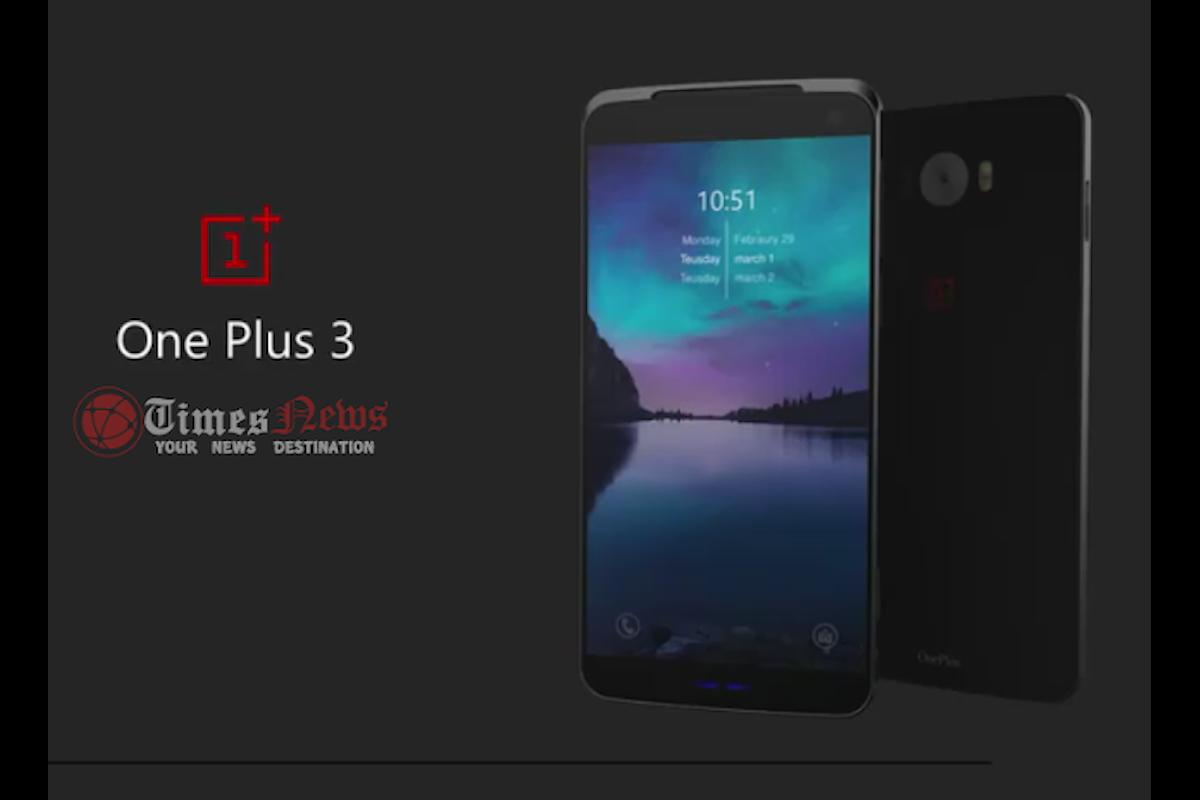 One Plus 3 , voci confermano specifiche e prezzo